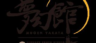 mugenyakata_logo