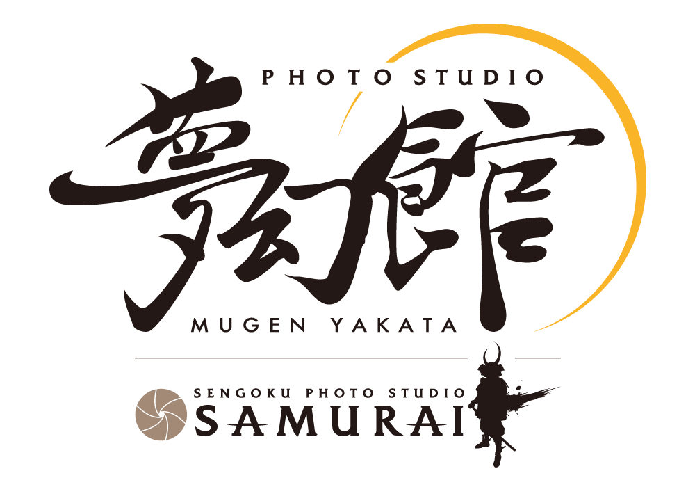 夢幻館ロゴ