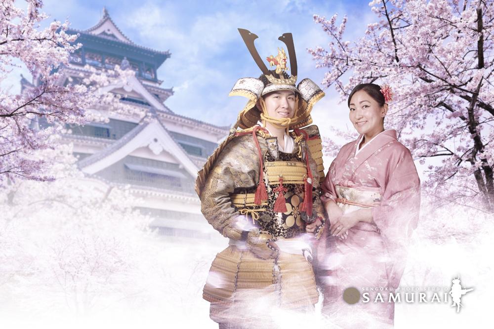 armor kimono