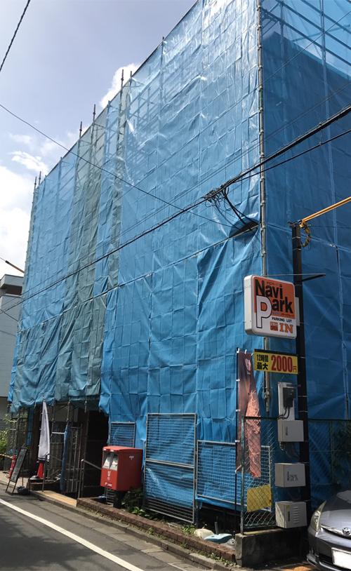 ビル外壁工事中ですが営業中です!